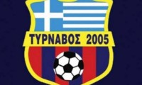 ΤΥΡΝΑΒΟΣ 2005