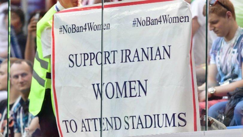 Το Mundial ζητάει τις Ιρανές στο γήπεδο (pics)