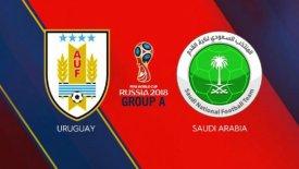 Live: Ουρουγουάη – Σαουδική Αραβία