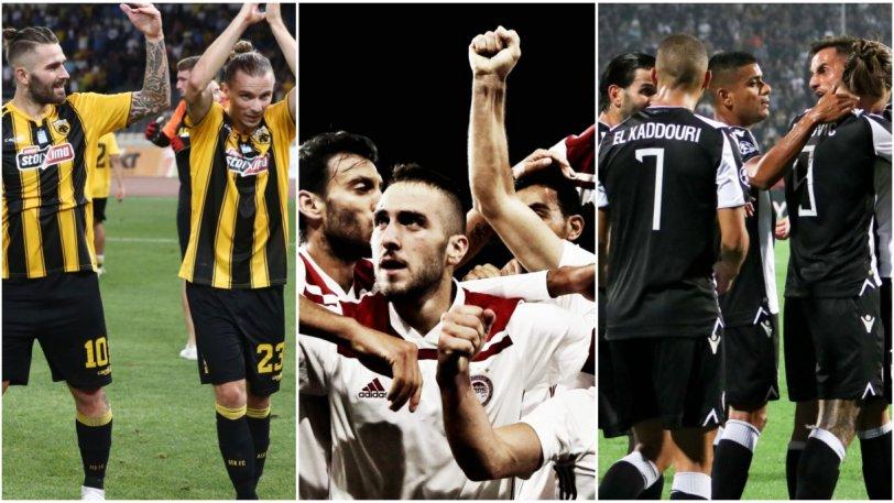 Τι θα κάνουν οι ελληνικές ομάδες σε Champions και Europa League; (poll)