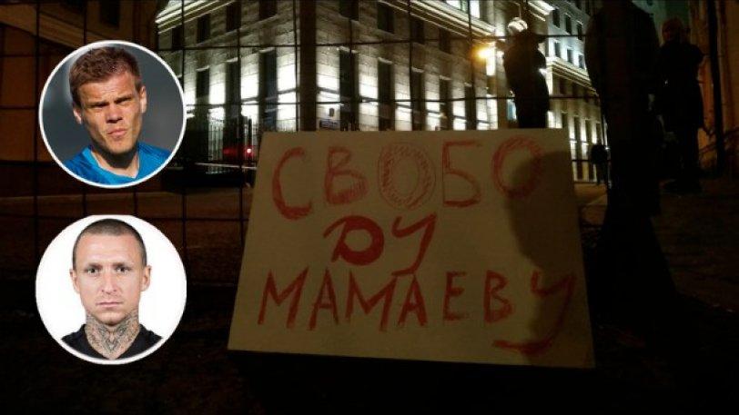Στη φυλακή Μαμάεβ και Κοκόριν! (pics)