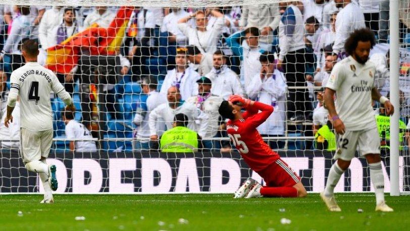 Ρεάλ Μαδρίτης - Λεβάντε 1-2