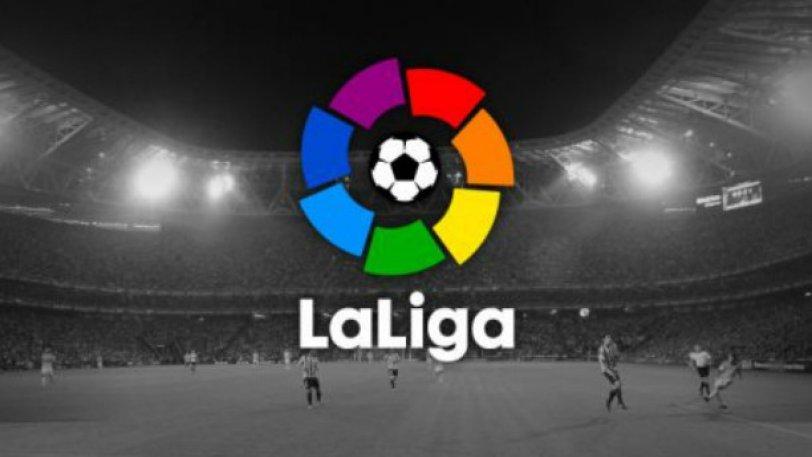Τα στιγμιότυπα της La Liga (vid)