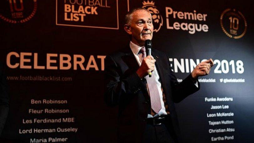Δώρο εκατομμυρίων στον άνθρωπο που... εκτόξευσε την Premier League!