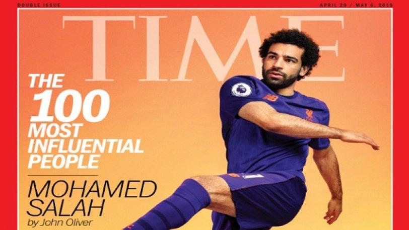Έφτασε στο εξώφυλλο του Time Magazine ο Σαλάχ! (pic)