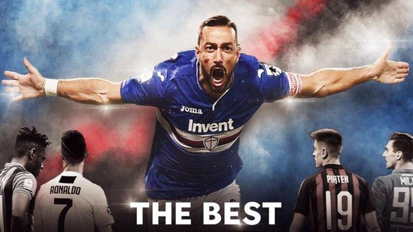 Επίσημα πρώτος σκόρερ στη Serie A ο 36χρονος Κουαλιαρέλα! (vid)