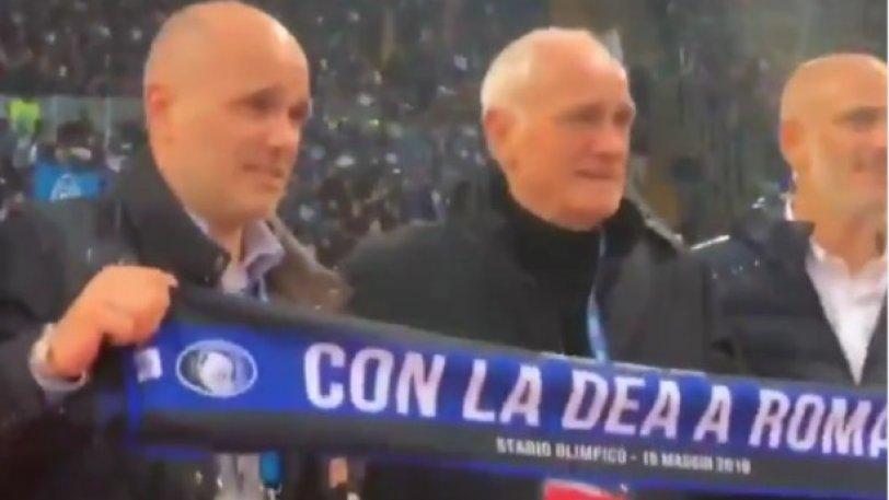 Αταλάντα: Δάκρυσε μπροστά στους οπαδούς ο πρόεδρος των Μπεργκαμάσκι στον τελικό (vid)