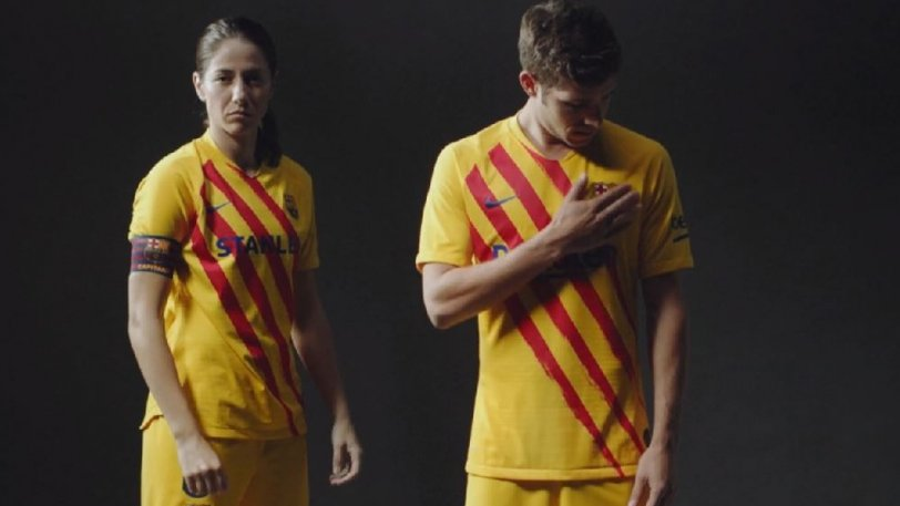 Η Μπαρτσελόνα έβγαλε φανέλα στα χρώματα της καταλανικής σημαίας (vid)