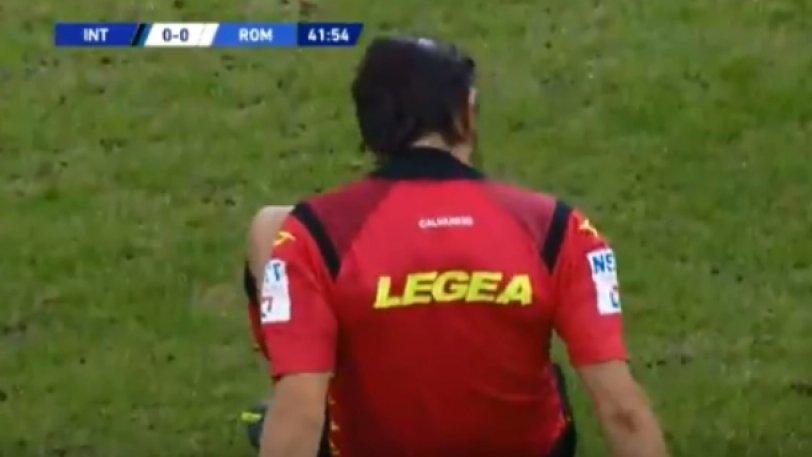 Ίντερ – Ρόμα: Ο Ντε Φράι έριξε... κουτουλιά στον διαιτητή (pic)
