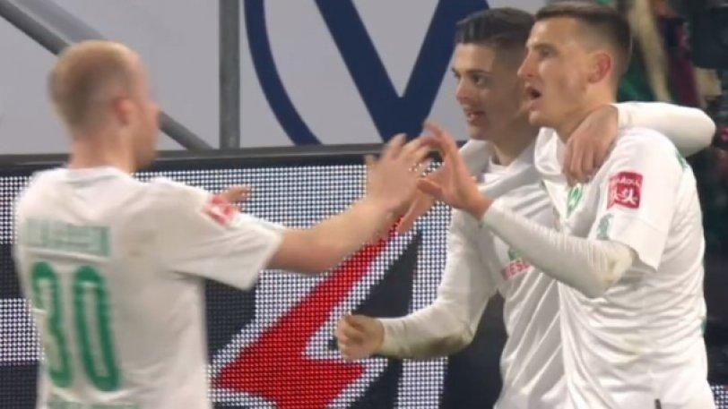 Βόλφσμπουργκ - Βέρντερ Βρέμης 2-3: Επιτέλους νίκη (vid)