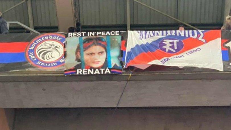 Πανό για τη Ρενάτα οι οπαδοί της Κρίσταλ Πάλας! (pic)