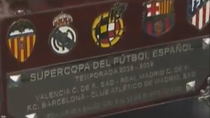 Ρεάλ Μαδρίτης: Μπήκε και το Super Cup του 2019 στην τροπαιοθήκη (vid)