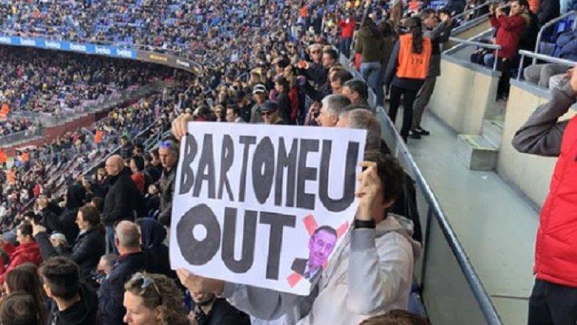 Μπαρτσελόνα – Έιμπαρ: Κράξιμο στον Μπαρτομέου (vids)