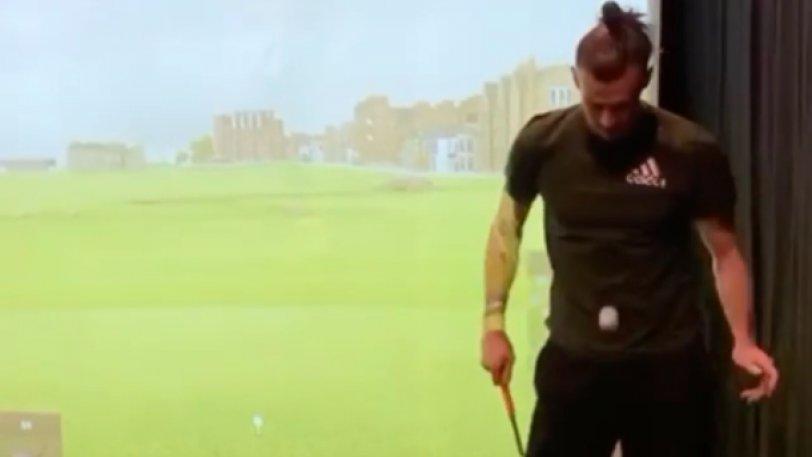 Ο Μπέιλ λανσάρει νέα «τρέλα»: Ώρα για «bounce challenge» με μπαστούνι του γκολφ (vid)