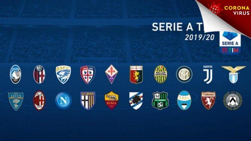 Κορονοϊός: Ο πρόεδρος της Serie A ξεκαθαρίζει πως κανείς δεν ξέρει τι θα γίνει με το πρωτάθλημα