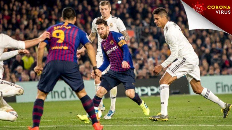 Κορονοϊός: Υποτίμηση της La Liga κατά 1,1 δισ. ευρώ!