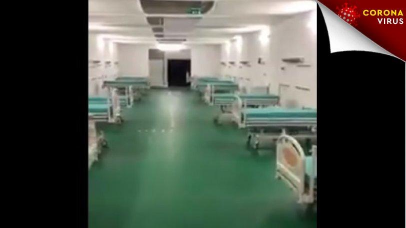 Κορονοϊός: Έτοιμο το νοσοκομείο στο Μπέργκαμο με την βοήθεια των οπαδών της Αταλάντα (vid)